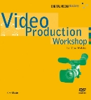 videoproductionworkshop.jpg